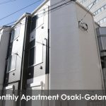 monthly-weekly-apartment osaki-gotanda