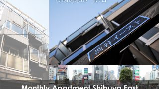 Monthly Weekly Apartment shibuya